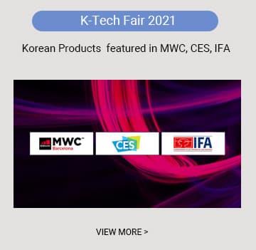 http://web.tradekorea.com/banner/main/14/452/22.jpg