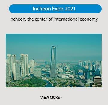 http://web.tradekorea.com/banner/main/14/610/incheonshow.jpg