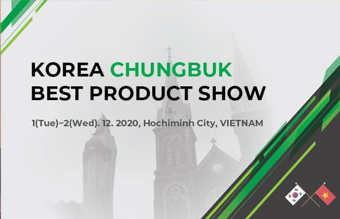 Korea Chungbuk Best Product Show