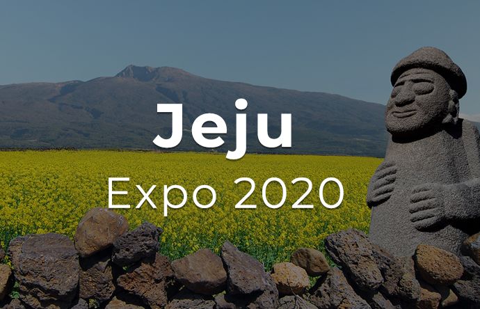 Jeju Expo 2021