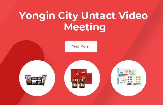 Yongin untact Video Meeting