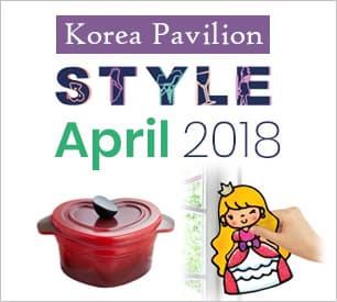 STYLE April 2018