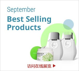 Products of the Month 2017