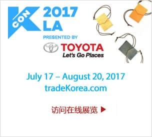 KCON LA 2017