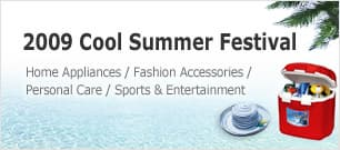 2009 Cool Summer Festival