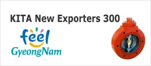 KITA New Exporters 300(Gyeongnam)