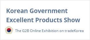 Korea Government Excellent Products Show
