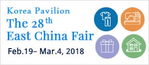 The 28th East China Fair