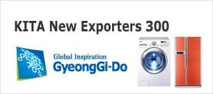 KITA New Exporters 300(Gyeonggi)
