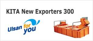 KITA New Exporters 300(Ulsan)