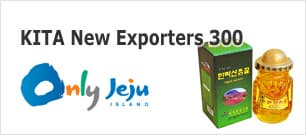 Featured Exporters of Jeju