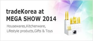 tradeKorea at MEGA  SHOW 2014