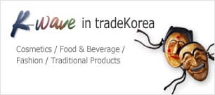 K-Wave in tradeKorea