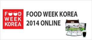 Food WeeK Korea 2014 Online