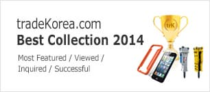 tradeKorea Best Collection 2014