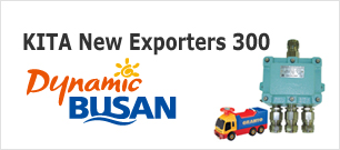 KITA New Exporters 300(Busan)
