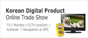 Korean Digital Product Online Trade Show