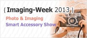 Imaging-Week 2013