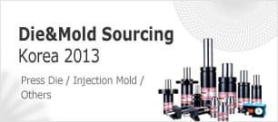 Die&Mold Sourcing Korea 2013
