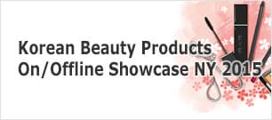 Korean Beauty Products 2015