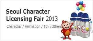Character & Licensing Fair 2013