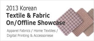 Korean Textile & Fabric Showcase 2013