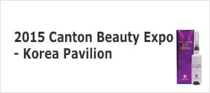 2015 Canton Beauty Expo Korea Pavilion