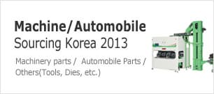 Machine-Automobile Parts Sourcing Korea 2013