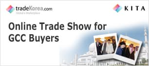 Online Trade Show for GCC Buyers