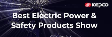 Best Electric Power & Safety Products Show