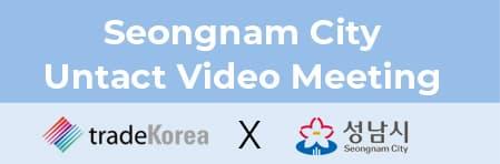 Seongnam untact Video Meeting
