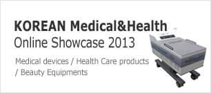 Korean Medical&Health Online Showcase 2013
