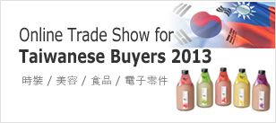 Online Trade Show for Taiwanese Buyers 2013