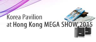 Hong Kong MEGA SHOW 2015