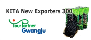 KITA New Exporters 300(Gwangju&Jeonnam)