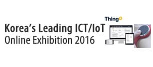 Koreas Leading ICT IoT Online Exhibition 2016