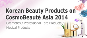 Korean Beauty Products on  CosmoBeaute  Asia 2014