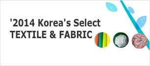 2014 Korea Select Textile Fabrics
