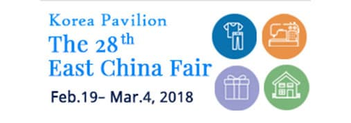 The 28th East China Fair