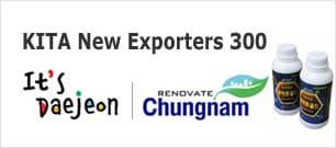 KITA New Exporters 300(Daejeon&Chungnam)