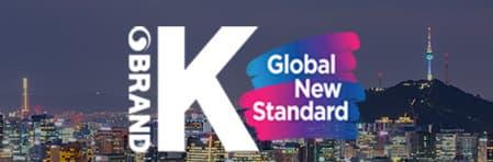 Brand-K Global Exhibition
