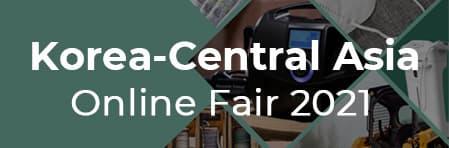 Korea-Central Asia Online Fair 2021