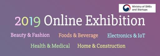 2019 Online Exhibition