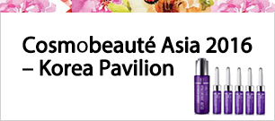 Cosmobeaute Asia 2016  Korea Pavilion