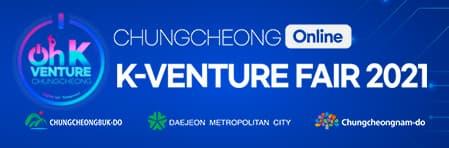 Chungcheong K-venture Fair 2021