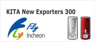 KITA New Exporters 300(Incheon)