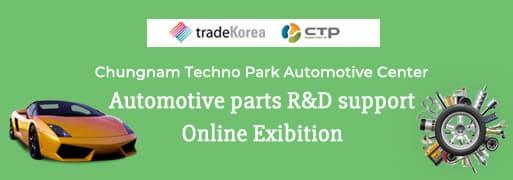 Chungnam Techno Park Automotive Center
