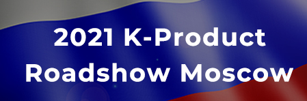 K-Product Roadshow Moscow 2021