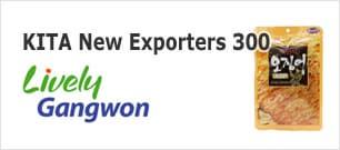 KITA New Exporters 300(Gangwon)