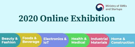 2020 Online Exhibition